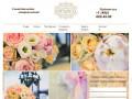 Свадебное агентство Imperial Wedding - организация и проведение свадеб