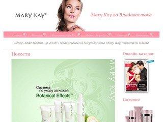 Как сделать заказ консультанту мери кей через интернет