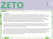 """ПК """"ЗЕТО"""" - Изготовление пластиковых карт, дисконтных, накопительных, пластиковых полисов, подарочных сертификатов (Ярославль)"""