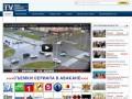Новое ТВ - обзор новостей  в мире, в стране, в республике Хакасия (Абакан)