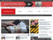 Киселевск-24.ру: городской информационно-развлекательный портал.