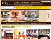 Белорусские кухни на заказ в Ногинске (Московская область, г. Ногинск, ул. Рогожская, д.85, тел. +7(495)9205260)