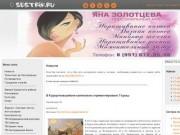 Новости - Сестрорецк :: Портал Курортного района