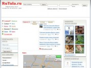 Социальная сеть Тулы. Тульский портал