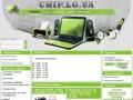 Луганский интернет магазин компьютеров и электроники Chip