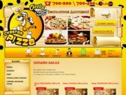 Заказать пиццу онлайн с бесплатной доставкой - Chester Pizza