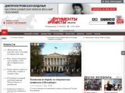 Spb.aif.ru