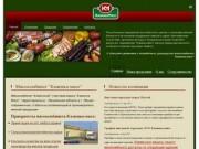 """Мясокомбинат """"Каменка-мясо"""" колбаса, мясные консервы, мясные изделия оптом производитель"""