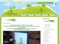 :: Сайт МБДОУ д/с №7 «Ивушка» г.Минеральные Воды