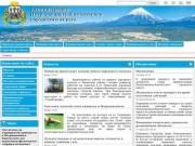 Официальный сайт Петропавловска-Камчатского