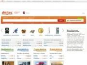 Dmir.ru - Объявления по делу (бесплатные объявления в Архангельской области)