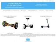 Интернет магазин гироскутеров и гиробордов, где можно купить мини-сигвей на любой вкус по доступной цене. (Другие страны, Другие города)