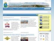 Качканарский городской округ (официальный портал)