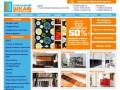 «Стильный шкаф» - производство мебели по индивидуальным размерам (Россия, Тульская область, Тула)