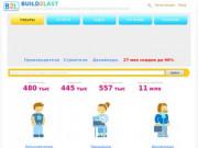Строительные магазины, гипермаркеты. Подробнее на сайте. (Россия, Нижегородская область, Нижний Новгород)
