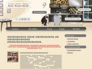 Кухни Нижний Новгород - кухонный фасад | Кухни на заказ | Мебель дешево