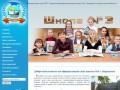 Коряжемская средняя школа №3 (официальный сайт МОУ СОШ №3 г. Коряжмы, Архангельская область)