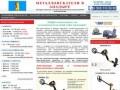 Металлоискатели-анадырь.рф — Металлоискатели в Анадыре купить продажа металлоискатель цена металлодетекторы