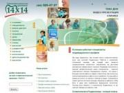Стоматология и протезирование в Подмосковье и в Балашихи