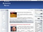 Yan-news - Информационно-аналитический портал
