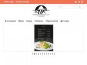Заказ еды на дом, ресторан Дом Татарской Кулинарии, ДТК Альметьевск