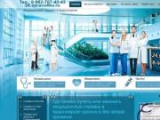 Медицинские справки в Красноярске на 24.spravo4ku (Россия, Красноярский край, Красноярск)