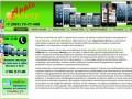 Сервисный центр по ремонту продукции Apple (выездной ремонт, выезд курьера) г. Москва, тел.+7 (905) 72-77-400