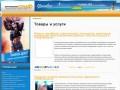 Г. Нефтеюганск неофициальный городской бизнес портал : новости