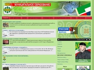Newargun.ru