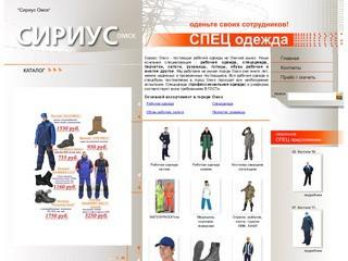 Купить одежду для девочек 6 13 лет в интернет-магазине