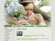Цветы, праздники , свадьбы в Сатке.