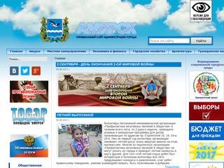 Amursk.ru