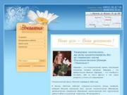 Психологический центр «Эмпатия» — психолог, психология в Иваново