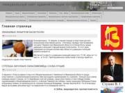 Официальный сайт городского округа Вичуга