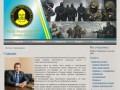 Частная охранная организация «Витязь-Северодвинск»
