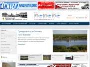 Kotelnich.info