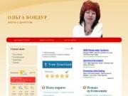 Ольга Бондур Жизнь с диабетом Балаково