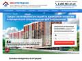Мосочередники – центр поддержки очередников по улучшению жилищных условий