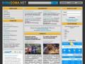 Информационно-развлекательный портал города Няндома