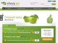 «Vivus» - микрозаймы