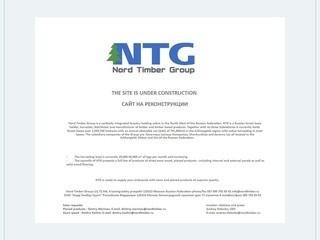 NTG -