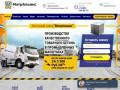 Купить бетон с доставкой в Домодедово, заказать бетон от производителя