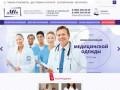 Предлагаем заказать спецодежду для медиков. Контакты здесь. (Россия, Нижегородская область, Нижний Новгород)