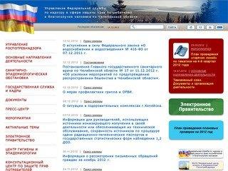 обратите внимание код региона челябинская область кто