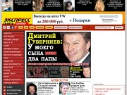 Eg.ru