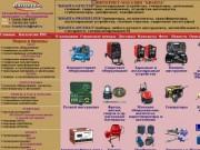 Кванта - продажа автомобильного, строительного инструмента и оборудования (Москва)