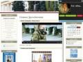 Дрогобиччина - новини, каталог статей, файлів, сайтів, оголошення, курси валют, гороскоп, онлайн ТБ, ігри, погода.