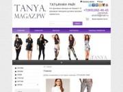 Модная одежда. Бельё европейских производителей для женщин. (Россия, Саратовская область, Калининск)