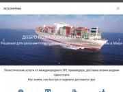 Перевозка морским транспортом. (Россия, Нижегородская область, Нижний Новгород)
