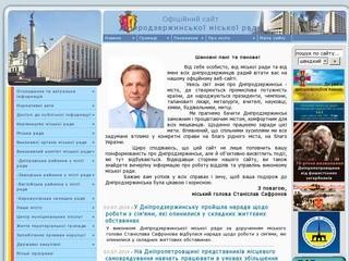 Dndz.gov.ua